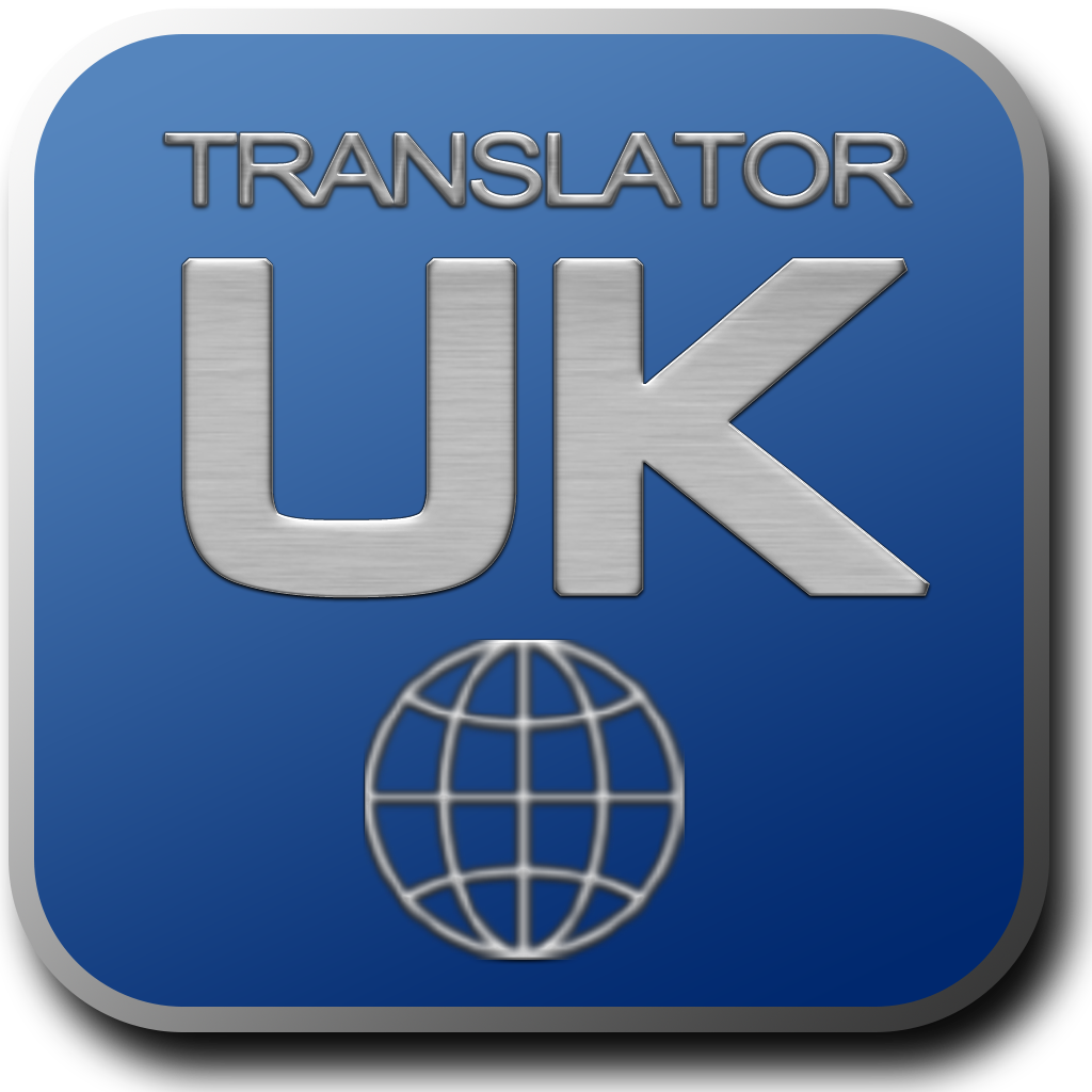 Translator-UK